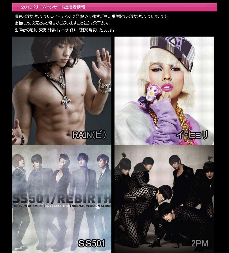 RAIN、7日午前0時スペシャルアルバムの音源公開_c0047605_0371594.jpg