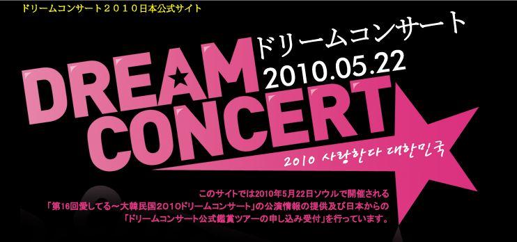 RAIN、7日午前0時スペシャルアルバムの音源公開_c0047605_037596.jpg