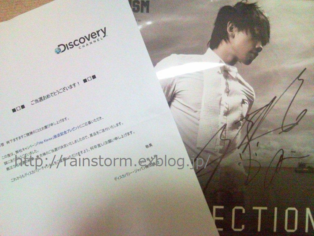 RAIN、7日午前0時スペシャルアルバムの音源公開_c0047605_623729.jpg