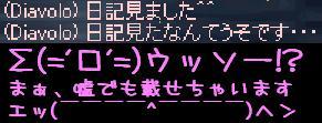 f0072010_1685936.jpg
