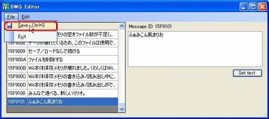 b0030122_22552838.jpg