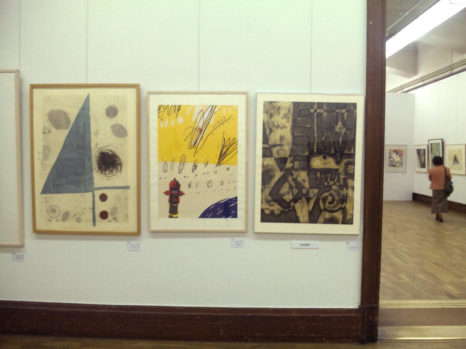 トンネルを抜けるとそこは「版画展」京都市美術館_b0182223_1836531.jpg