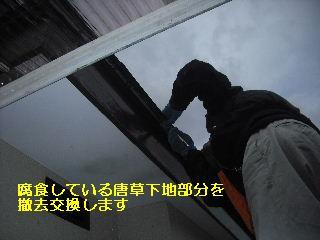 f0031037_190569.jpg