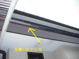 f0031037_1911180.jpg