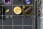 b0182640_10241458.jpg
