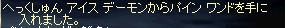 b0182640_1040095.jpg