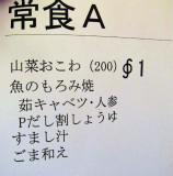 d0031853_0112978.jpg