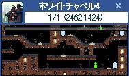 b0111560_19562313.jpg