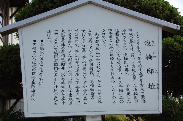 『2010年4月度「大人の林間・臨海学校」第2日』 _c0108460_0293331.jpg
