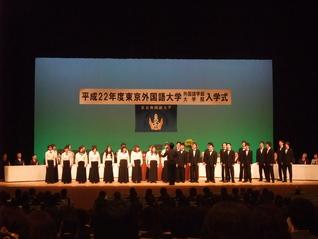東京外国語大学大学院 入学式_b0183063_1459397.jpg