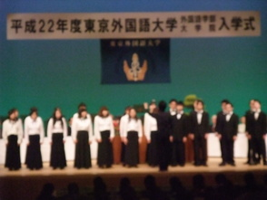 東京外国語大学大学院 入学式_b0183063_1503085.jpg