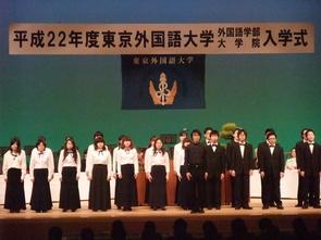 東京外国語大学大学院 入学式_b0183063_151139.jpg