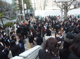 東京外国語大学大学院 入学式 2_b0183063_15133013.jpg
