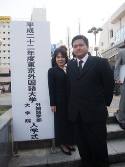 東京外国語大学大学院 入学式 2_b0183063_15151263.jpg