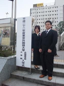 東京外国語大学大学院 入学式 2_b0183063_15161657.jpg