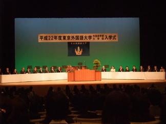 東京外国語大学大学院 入学式_b0183063_1522260.jpg