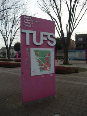 キャンパスを歩く_b0183063_15381316.jpg