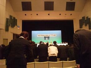 東京外国語大学大学院 入学式_b0183063_1543079.jpg