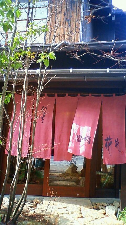 春の高山_f0233665_11534738.jpg