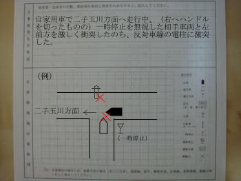 d0132289_0532784.jpg