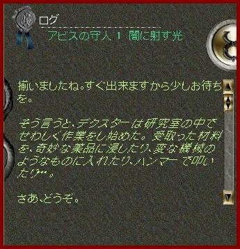 b0096491_3261924.jpg
