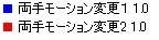 b0178210_2282499.jpg