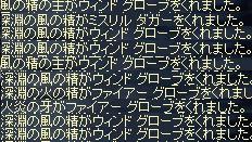f0178315_152447.jpg