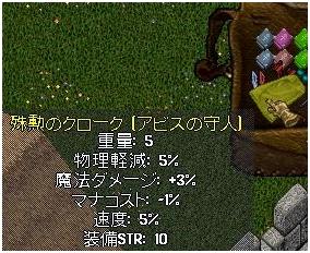f0046316_21201751.jpg