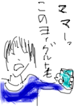 e0151418_17514157.jpg