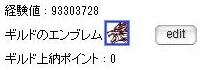 a0058124_1331749.jpg