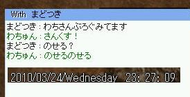 f0132029_20134693.jpg