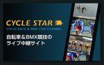 b0065730_17125920.jpg