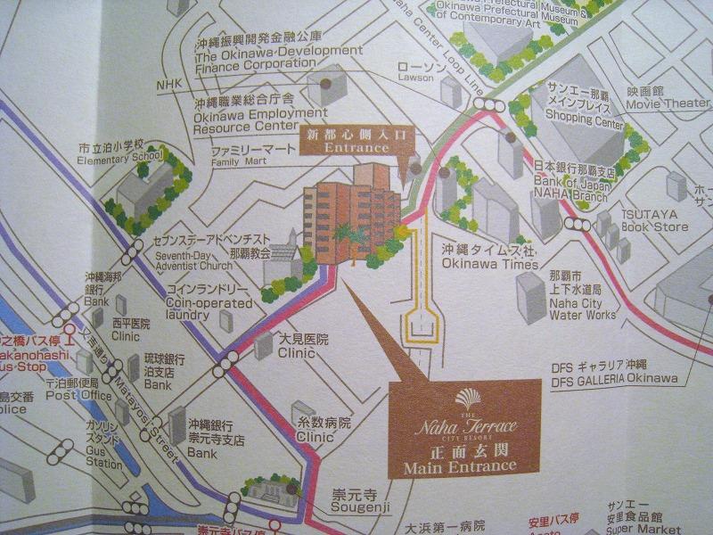 2010年2月 ナハテラス ホテル周辺散歩とホテルの感想_a0055835_12222729.jpg