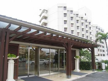 2010年2月 ナハテラス ホテル周辺散歩とホテルの感想_a0055835_12333714.jpg