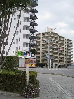 2010年2月 ナハテラス ホテル周辺散歩とホテルの感想_a0055835_12362573.jpg