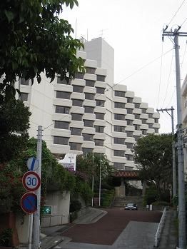 2010年2月 ナハテラス ホテル周辺散歩とホテルの感想_a0055835_12423914.jpg