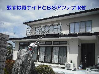 f0031037_2032439.jpg