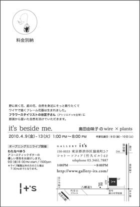 f0032340_10144562.jpg
