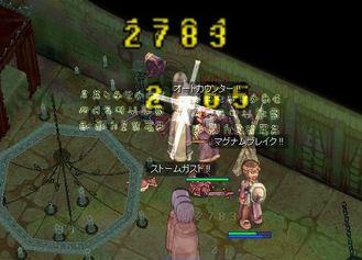 f0101240_167658.jpg