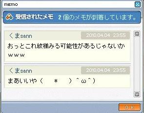 d0083651_2130426.jpg