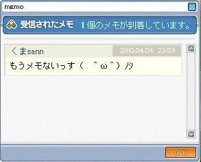 d0083651_2132866.jpg