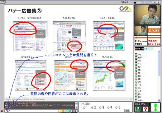 デジタル講習会というクラウドハウジング_b0015157_22241547.jpg