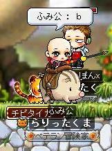 f0060957_20113696.jpg
