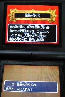 b0047061_22403867.jpg