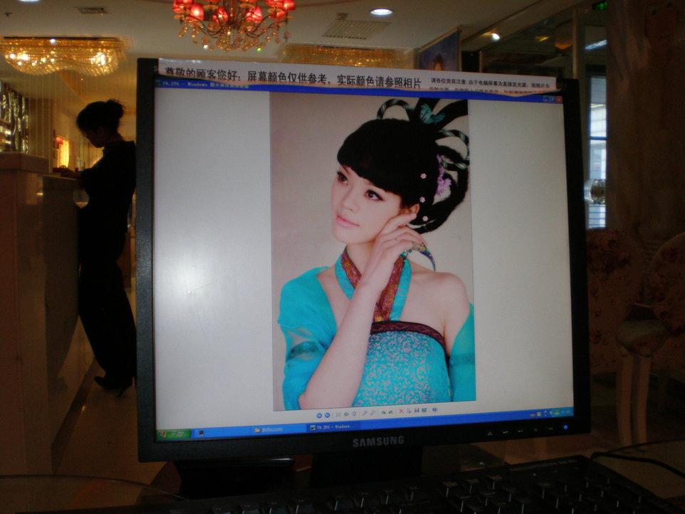 東京外国語大学履修選択_b0183063_13304143.jpg