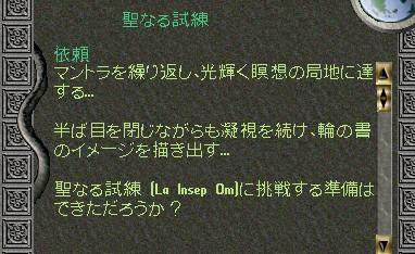 d0097169_19122974.jpg