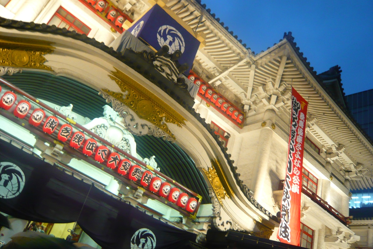 バ〜スデイ歌舞伎。_f0164187_21532181.jpg
