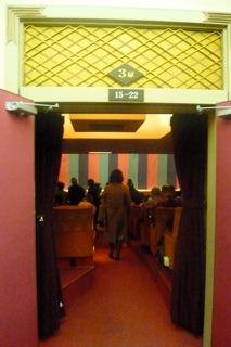 バ〜スデイ歌舞伎。_f0164187_21562548.jpg