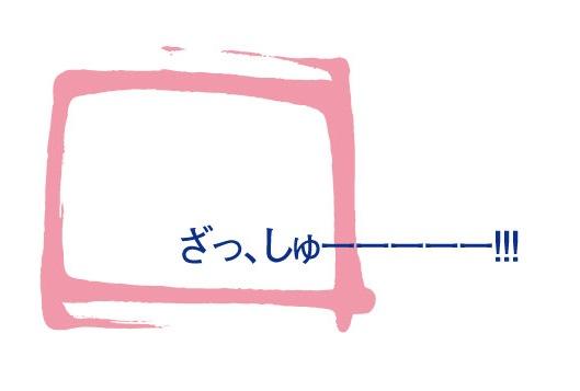 c0221588_2154919.jpg