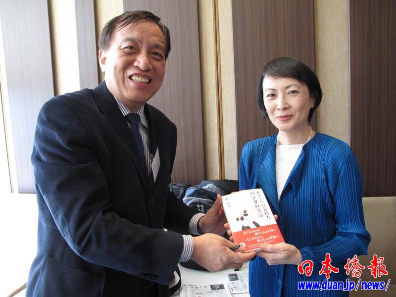 华人作家出版日语散文集《樱花的心情与熊猫的烦恼》_d0027795_18294247.jpg